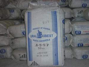 俄罗斯石棉绒