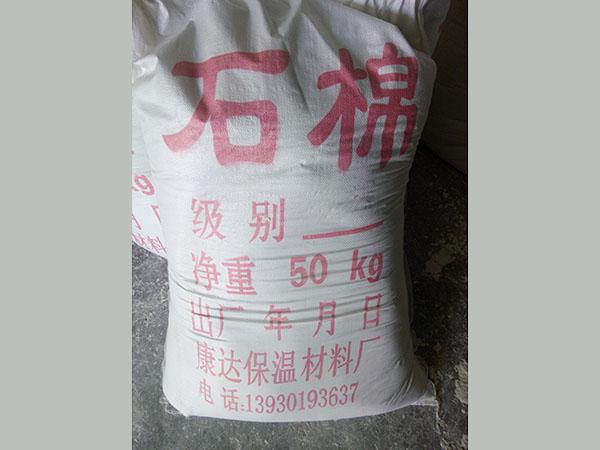 石棉绒5-60